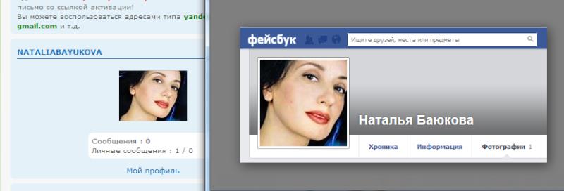 """Новинка на Forum2x2 :  Кнопка Facebook """"Нравится"""" в темах форума Moy_pr10"""