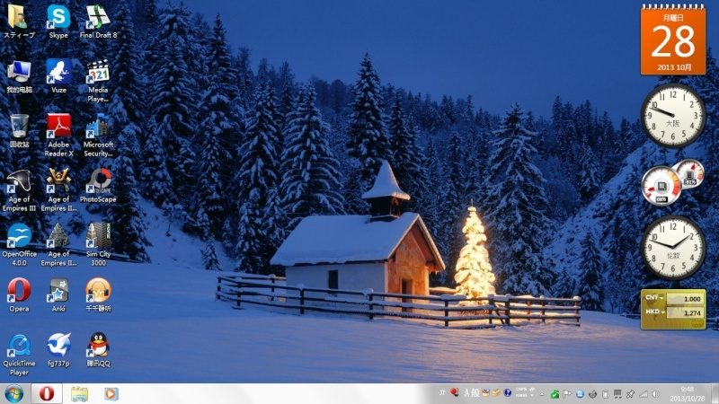 Show us your desktop! - Page 24 Wallpa14