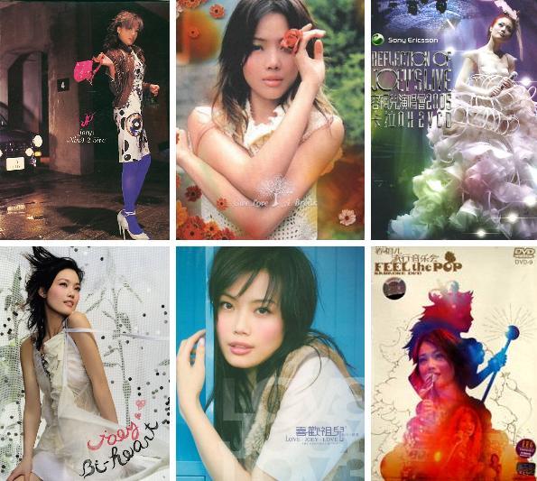 Cpop, Canto-pop, HK-pop : les concurrentes chinoises - Page 3 11_joe10