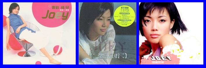 Cpop, Canto-pop, HK-pop : les concurrentes chinoises - Page 3 3_200110