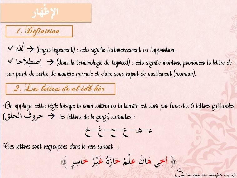 Première Règle: le noun non vocalisée & les voyelles doubles Al_idh11