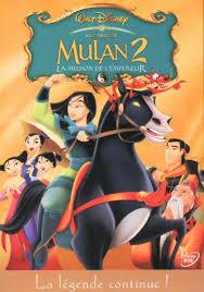 [2004-2D] Mulan 2 : la mission de l'empereur Vvvvvv11