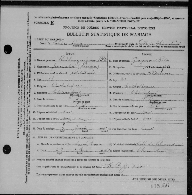 Arthur Gagnon + Laure Rainds 41-10510