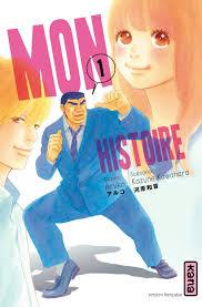[MANGA/ANIME] Mon Histoire (Ore Monogatari !!) Mon_hi10