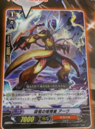 [Booster Pack] BT16 - Legion of Dragons and Blades (16 Mai 2014) 84713718