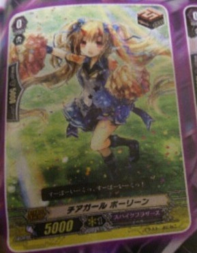 [Booster Pack] BT16 - Legion of Dragons and Blades (16 Mai 2014) 84713813