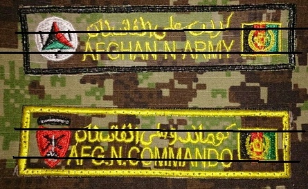 Afghan Army patches Ana111