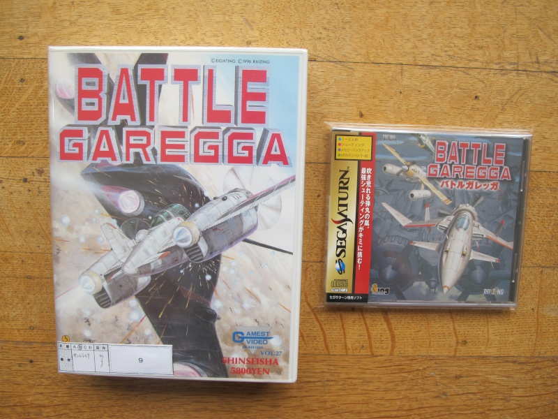 La Gameroom du Greg - Page 4 Battle10