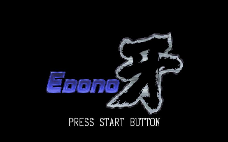 Ces titres obscurs, méconnus,... d'hier et d'aujourd'hui Edono_10