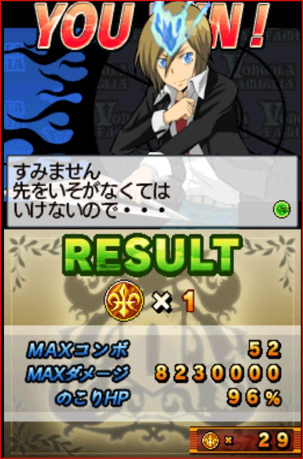 Reborn - DS Win610