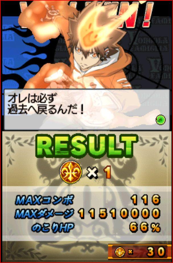 Reborn - DS Win710
