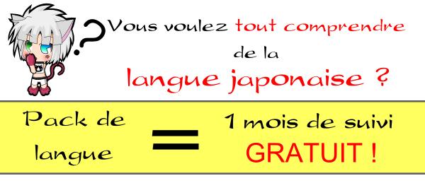 [PARTENARIAT]  「Japonais en Herbe」 Offre_10