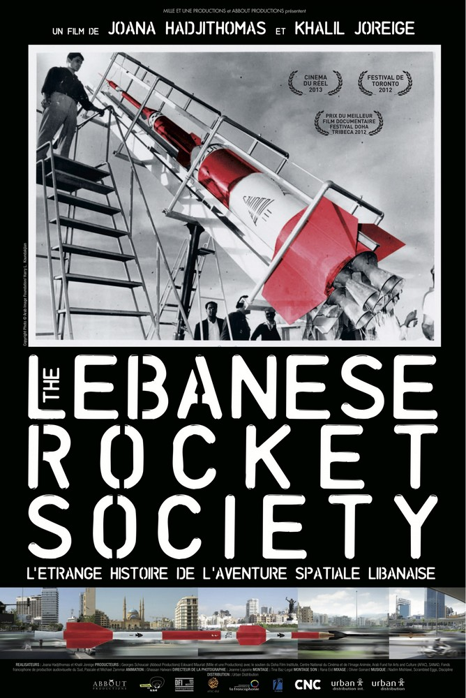 Film: The libanese rocket society 00211