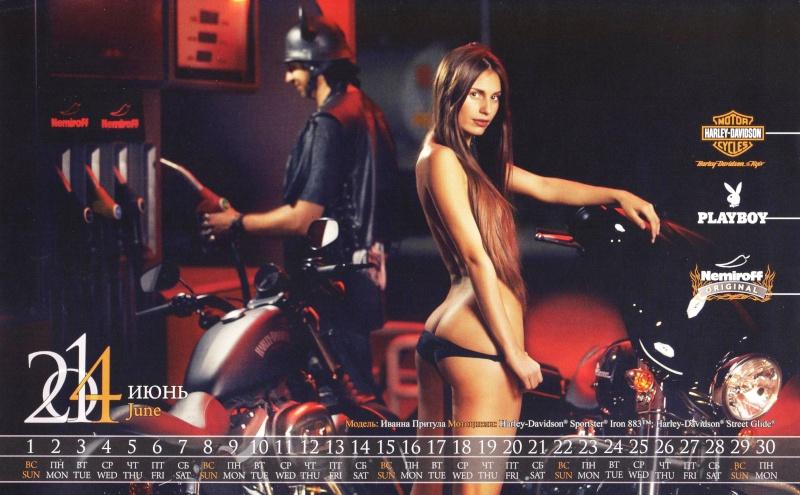 calendrier HD 00710