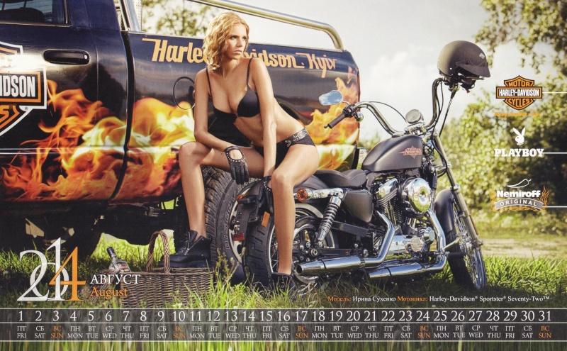 calendrier HD 00910