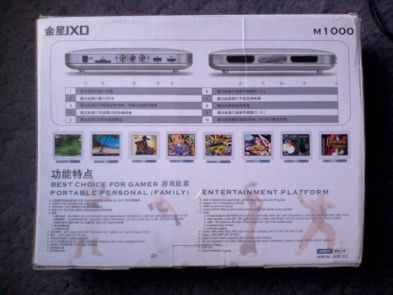 JXD M1000 Img_2014
