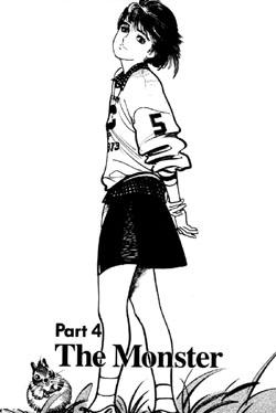 mercuryfan's characters Mai_ku11