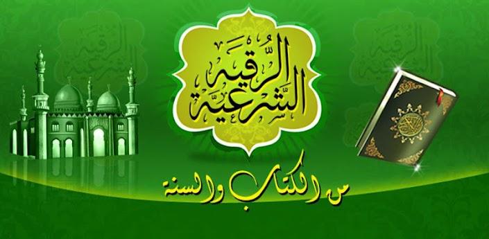 الموقع الرسمي لراقي المغربي محمد