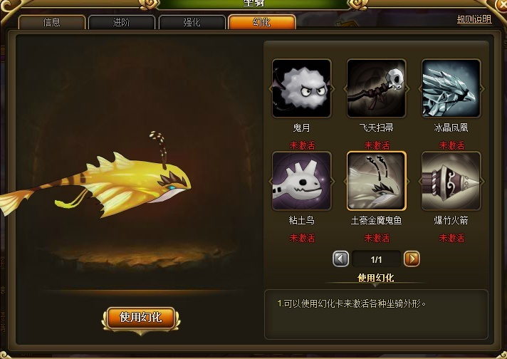Possible new costumes and other stuff Chines14