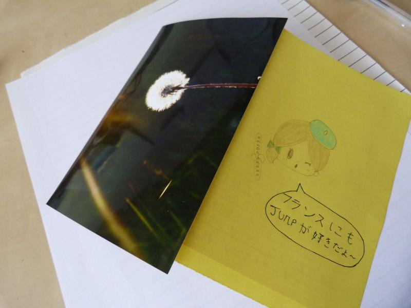 Projet Carte Postal pour Hey ! Say ! JUMP. 「TERMINÉ」 - Page 5 P1090510