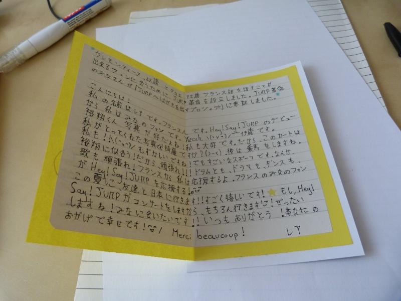 Projet Carte Postal pour Hey ! Say ! JUMP. 「TERMINÉ」 - Page 5 P1090511