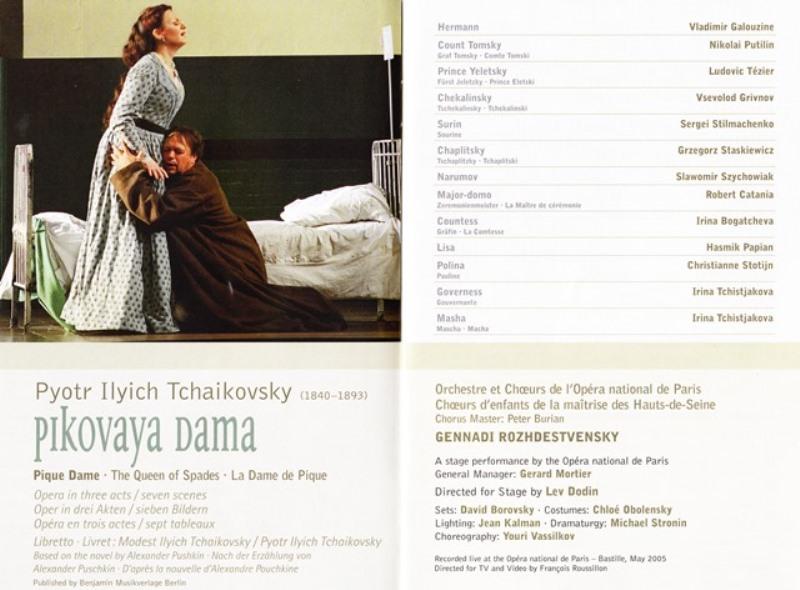 tchaikovsky - Tchaikovsky-La Dame de pique Tchaik16