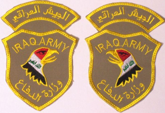 "Iraqi Army ""101st"" style patch 2012_a10"