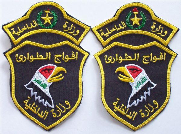 "Iraqi Army ""101st"" style patch 2012mo10"
