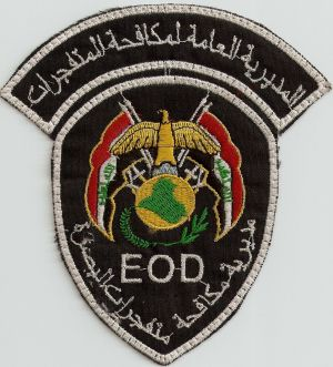 EOD and BD Patches Al_bas10