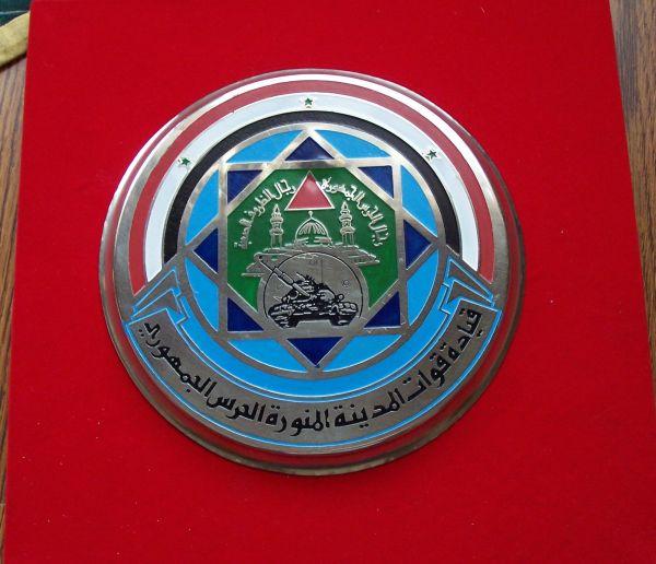 My Republican Guard Collection Al_mad10