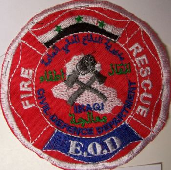 EOD and BD Patches Cd_eod10