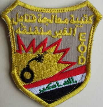 EOD and BD Patches Eod10