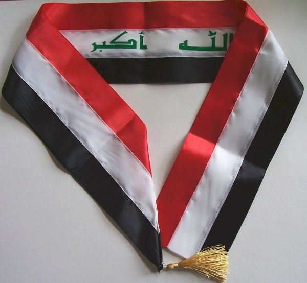 Iraqi Ribbon Sash worn in parades Iraqi_11