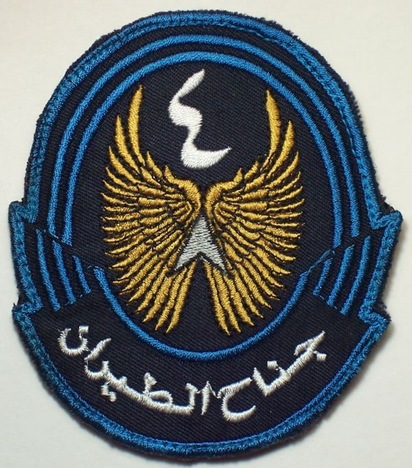 Post 2003 Iraqi Air Force Shoulder Patches Iraqi_15