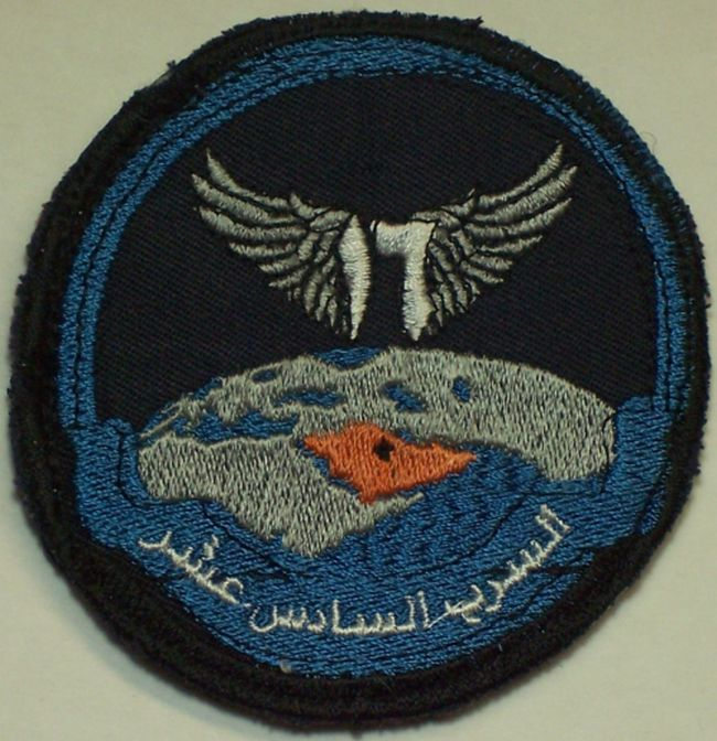 Post 2003 Iraqi Air Force Shoulder Patches Iraqi_16