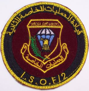 ISOF and ICTF patches Isof-210