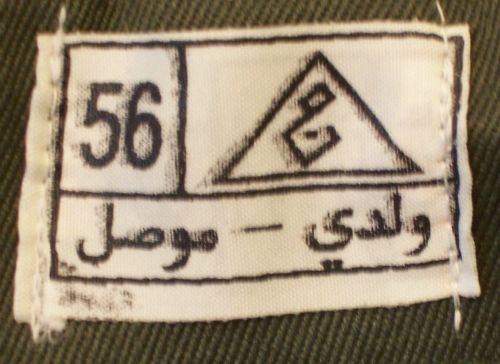 My Republican Guard Collection Label10