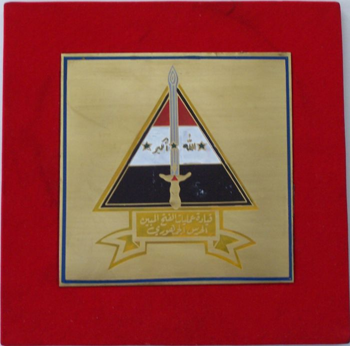 My Republican Guard Collection Rg-al_10