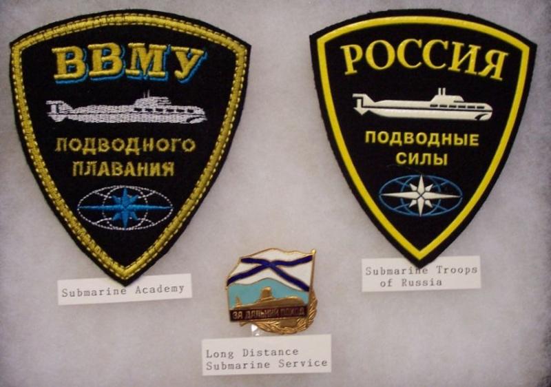 Russian-Belarus - Bundeswehr Patches, Badges Russia12