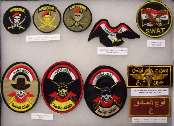SWAT, Scorpion and Special Forces Patches Sf-air10