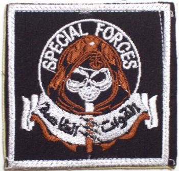 "Iraqi Special Forces ""Grim Reaper"" patches Sf_gri10"