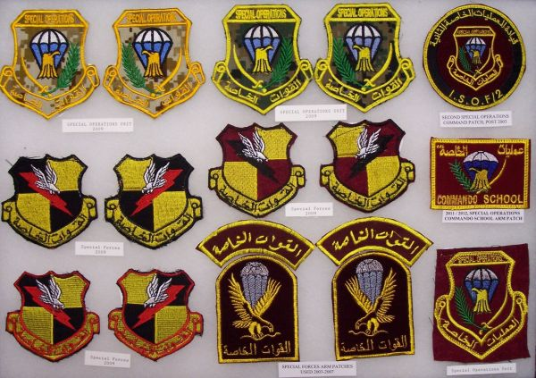 SWAT, Scorpion and Special Forces Patches Spec_o10