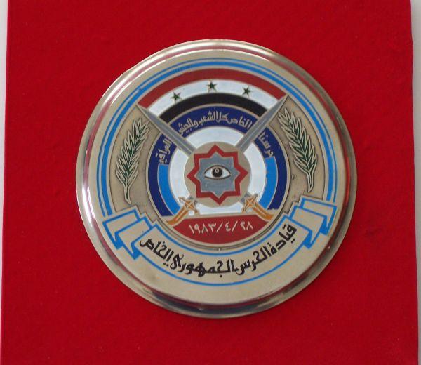 My Republican Guard Collection Spec_r10
