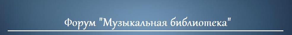 Имант Калныньш, Георг Пелецис и др D10