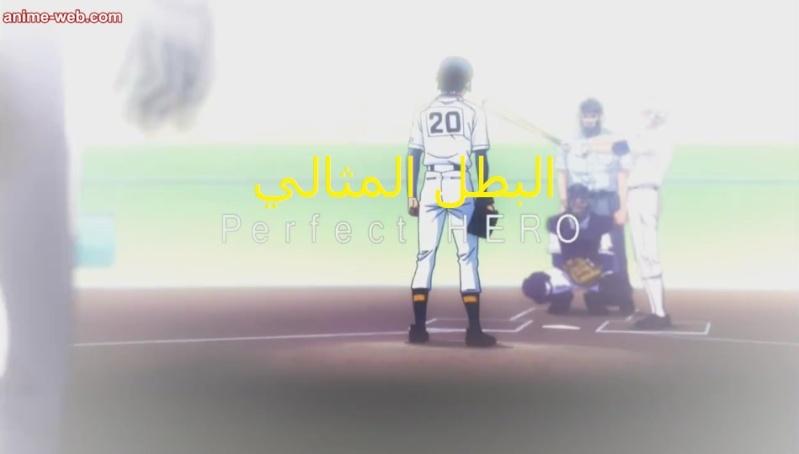 """الحلقة 26 من الأنمي Ace of Diamond بعنوان """"معجزة أكيكاوا"""" 1110"""