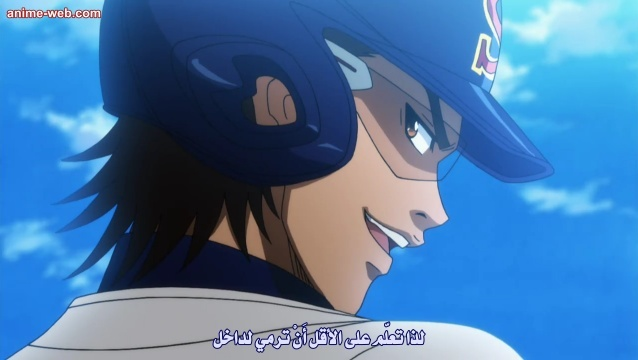 """الحلقة 18 من الأنمي Ace of Diamond بعنوان """". . .أَكْرهُه، لكن"""" 166"""