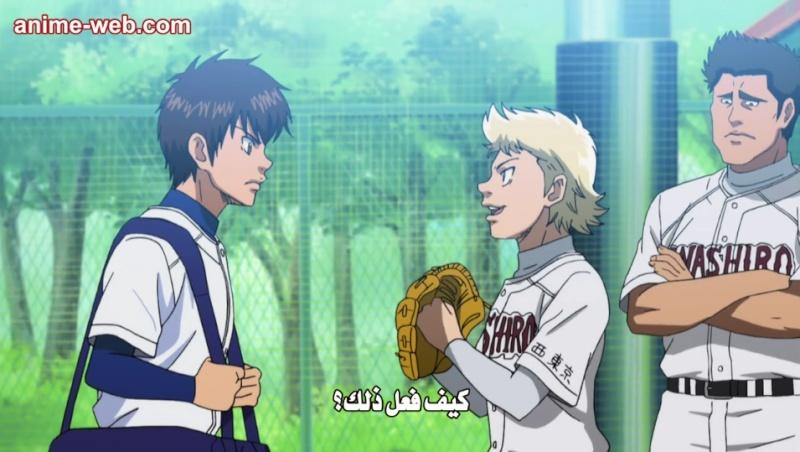 """الحلقة 19 من الأنمي Ace of Diamond بعنوان """"القدر"""" 172"""