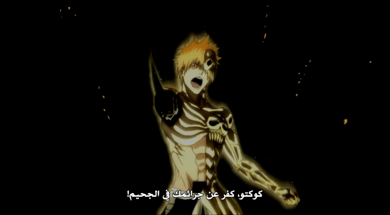 فيلم الأسبوعBleach: Jigokuhen – Hell Verse بجودة البلوراي على الخليج 215