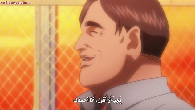 """الحلقة 18 من الأنمي Ace of Diamond بعنوان """". . .أَكْرهُه، لكن"""" 257"""