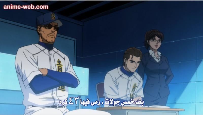 """الحلقة 19 من الأنمي Ace of Diamond بعنوان """"القدر"""" 261"""